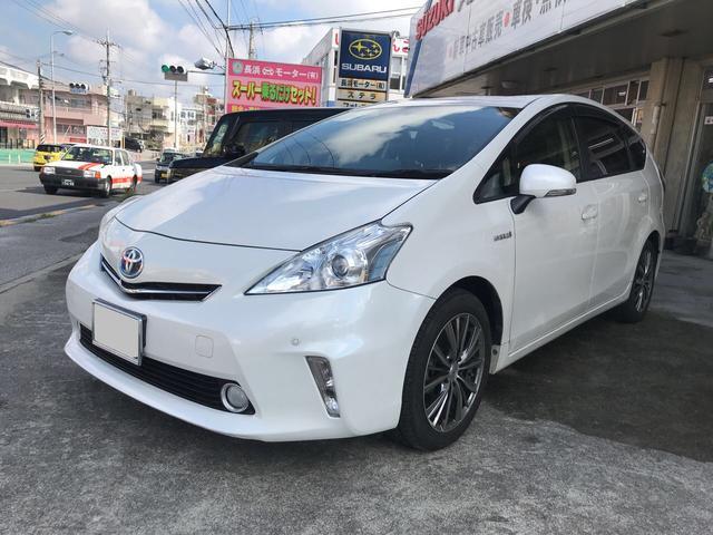 沖縄の中古車 トヨタ プリウスアルファ 車両価格 133万円 リ済込 平成24年 5.1万km パール