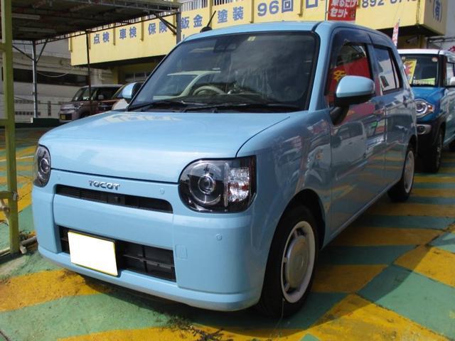 沖縄の中古車 ダイハツ ミラトコット 車両価格 139万円 リ済込 平成30年 39km ライトブルー