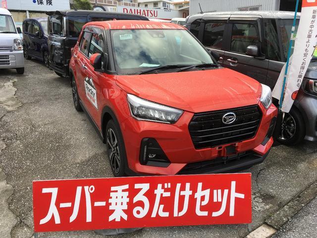 沖縄県の中古車ならロッキー G