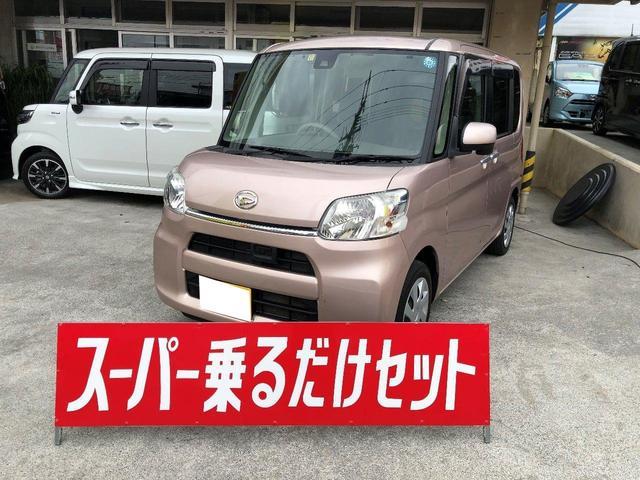 沖縄県の中古車ならタント X SA