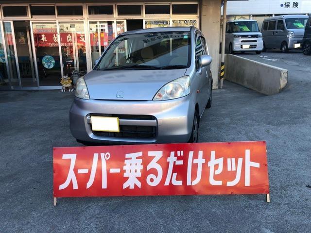 沖縄の中古車 ホンダ ライフ 車両価格 29万円 リ済込 2007(平成19)年 3.0万km グレー
