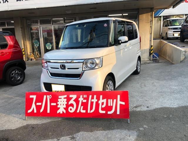 宜野湾市 長浜モーター(有) ホンダ N-BOX Gホンダセンシング 届出済み未使用車 パールホワイト 4km 2019(令和1)年