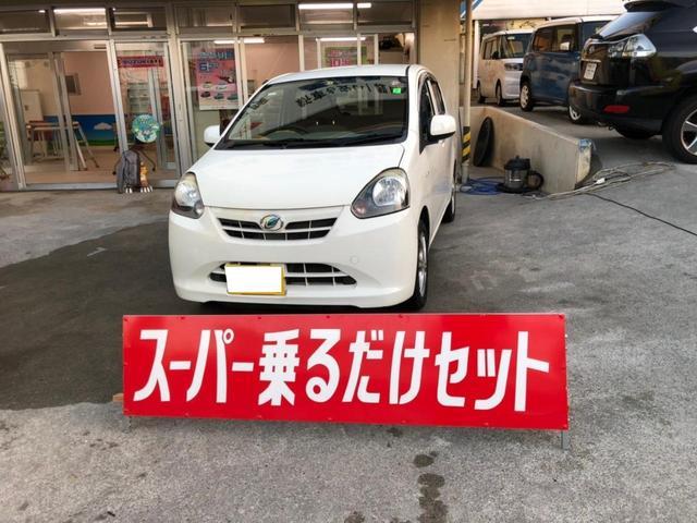 沖縄の中古車 ダイハツ ミライース 車両価格 29万円 リ済込 2012(平成24)年 8.5万km ホワイト