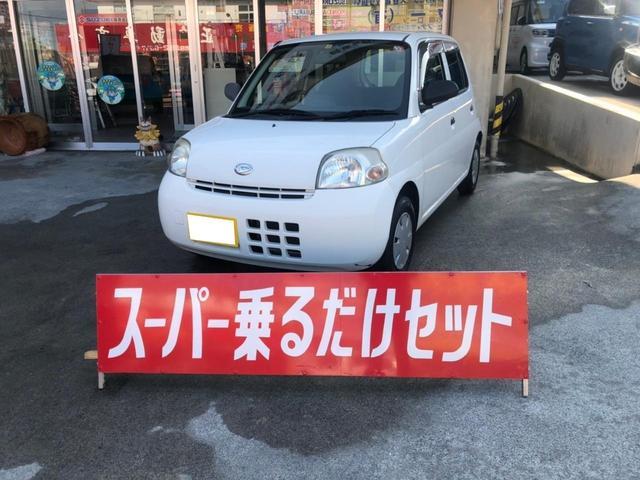 沖縄の中古車 ダイハツ エッセ 車両価格 29万円 リ済込 2009(平成21)年 3.0万km ホワイト
