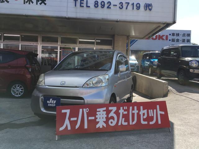 沖縄の中古車 ホンダ ライフ 車両価格 19万円 リ済込 2007(平成19)年 9.5万km シルバー
