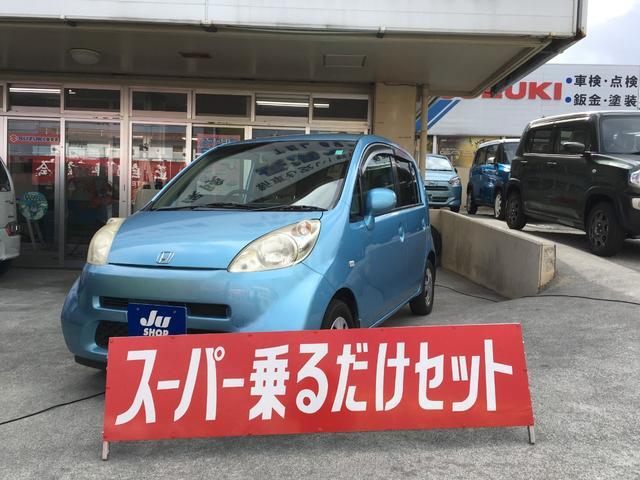 沖縄の中古車 ホンダ ライフ 車両価格 19万円 リ済込 2006(平成18)年 10.5万km ブルー