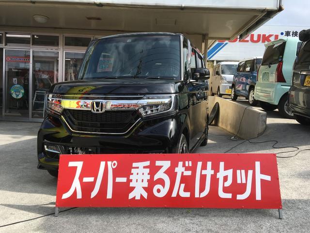 宜野湾市 長浜モーター(有) ホンダ N-BOXカスタム G・Lホンダセンシング 届出済み未使用車 ブラック 5km 2020(令和2)年