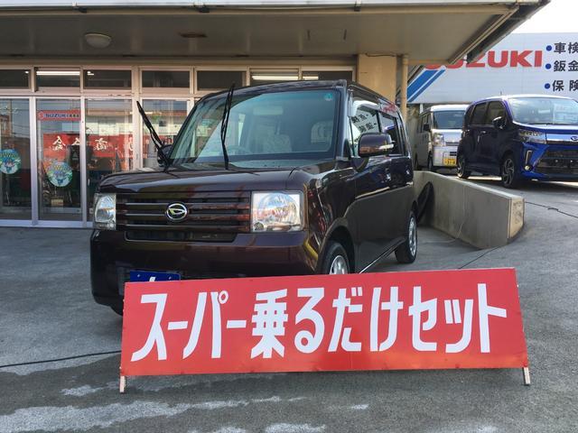 沖縄の中古車 ダイハツ ムーヴコンテ 車両価格 54万円 リ済込 2010(平成22)年 5.4万km ブラウンM