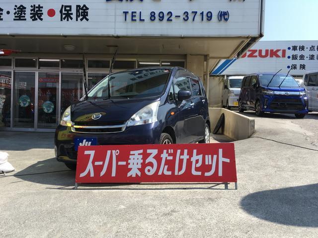 沖縄の中古車 ダイハツ ムーヴ 車両価格 54万円 リ済込 2012(平成24)年 5.5万km 紺
