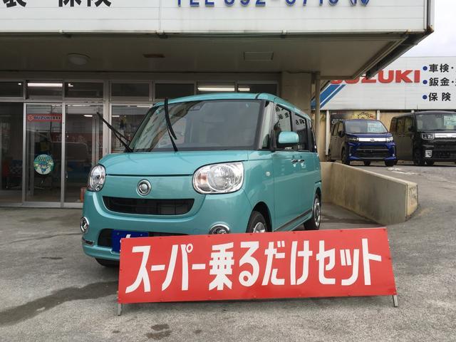 沖縄県宜野湾市の中古車ならムーヴキャンバス Xブラックインテリアリミテッド SAIII