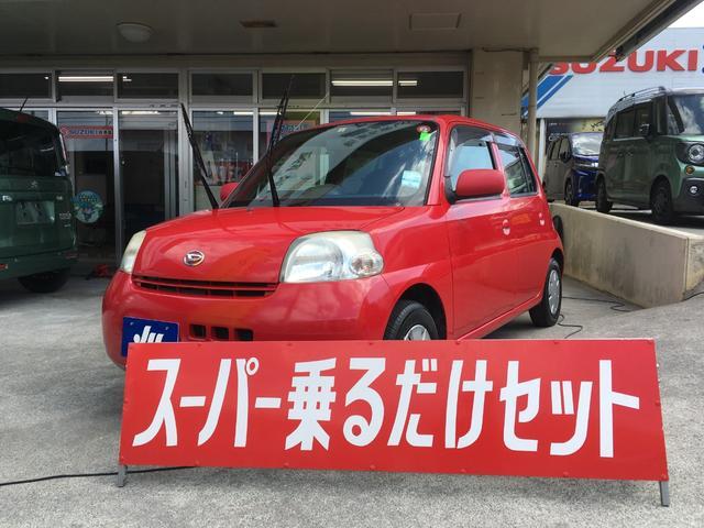 沖縄の中古車 ダイハツ エッセ 車両価格 29万円 リ済込 2009(平成21)年 7.5万km レッド