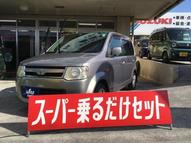 沖縄の中古車 三菱 eKワゴン 車両価格 24万円 リ済込 2007(平成19)年 9.5万km グレー