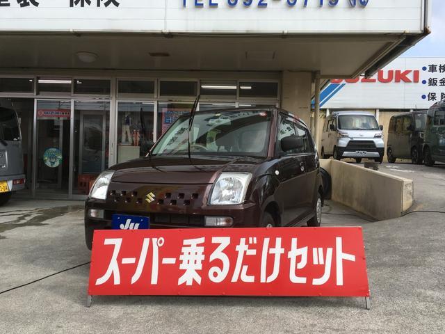 沖縄の中古車 スズキ アルト 車両価格 24万円 リ済込 2007(平成19)年 5.0万km ブラウン
