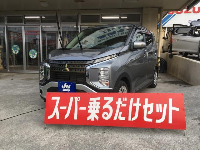 沖縄県の中古車ならeKクロス M