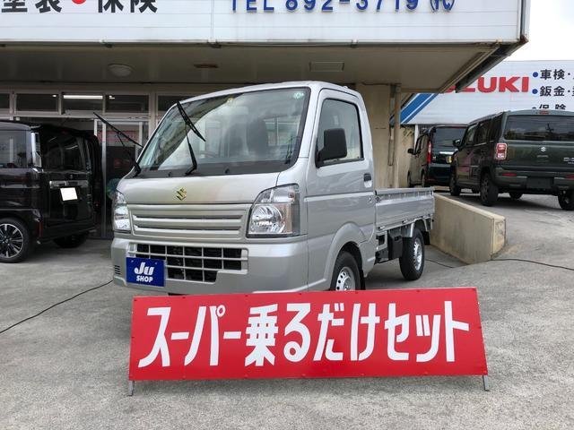 沖縄の中古車 スズキ キャリイトラック 車両価格 86万円 リ済込 新車  シルバー