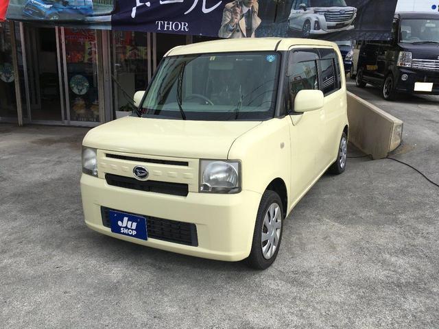 沖縄県宜野湾市の中古車ならムーヴコンテ X