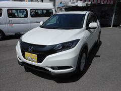 沖縄の中古車 ホンダ ヴェゼル 車両価格 ASK リ未 新車  パールホワイト