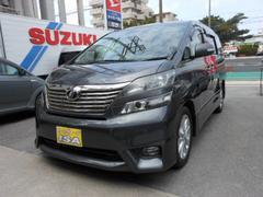沖縄の中古車 トヨタ ヴェルファイア 車両価格 145万円 リ済込 平成21年 9.5万K グレーM
