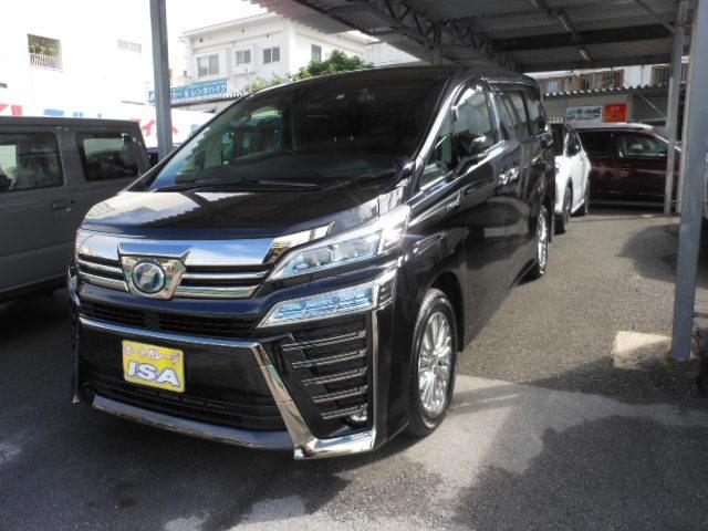 沖縄県の中古車ならヴェルファイアハイブリッド ZR