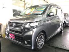 沖縄の中古車 ホンダ N−WGNカスタム 車両価格 94万円 リ済込 平成27年 7.8万K グレーM