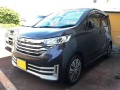 沖縄の中古車 日産 デイズ 車両価格 69万円 リ済込 平成26年 8.4万K パープル