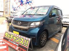沖縄の中古車 ホンダ N−WGNカスタム 車両価格 89万円 リ済込 平成26年 8.2万K ブルー