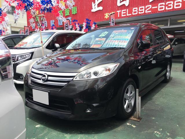 沖縄の中古車 日産 ラフェスタ 車両価格 59万円 リ済込 平成24年 9.7万km ブラック