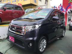 沖縄の中古車 日産 デイズ 車両価格 64万円 リ済込 平成25年 9.6万K パープル