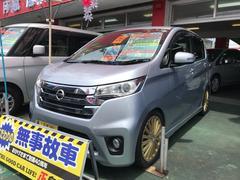 沖縄の中古車 日産 デイズ 車両価格 64万円 リ済込 平成26年 7.3万K シルバー