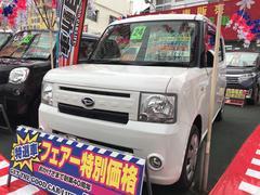 沖縄の中古車 ダイハツ ムーヴコンテ 車両価格 49万円 リ済込 平成24年 9.8万K パール
