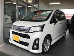 沖縄の中古車 スバル ステラ 車両価格 69万円 リ済込 平成26年 7.5万K パールホワイト