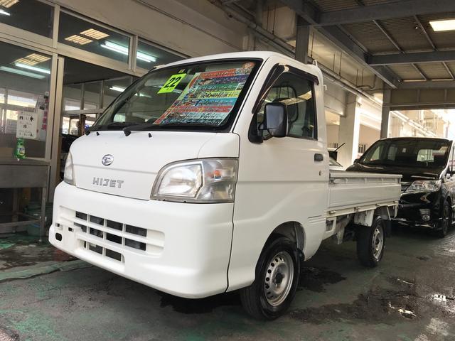 沖縄の中古車 ダイハツ ハイゼットトラック 車両価格 59万円 リ済込 平成22年 8.3万km ホワイト