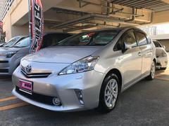 沖縄の中古車 トヨタ プリウスアルファ 車両価格 119万円 リ済込 平成25年 9.3万K シルバー