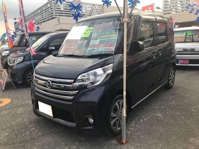沖縄の中古車 日産 デイズルークス 車両価格 89万円 リ済込 平成27年 7.3万km グレーM