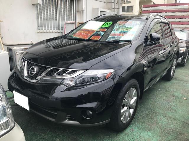 沖縄県の中古車ならムラーノ 250XV 純正ナビ TV クルーズコントロール HID