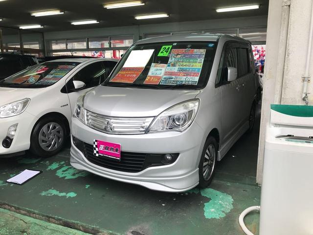 沖縄県の中古車ならデリカD:2 S 両側パワースライドドア 純正フルエアロ 純正アルミ