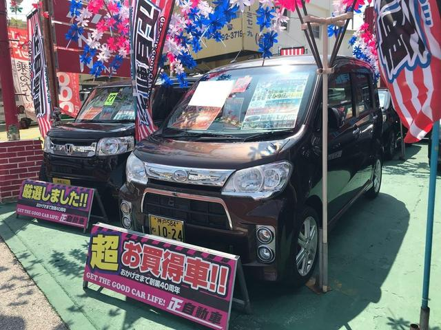 沖縄の中古車 ダイハツ タントエグゼ 車両価格 59万円 リ済込 2013(平成25)年 9.5万km ダークパープル