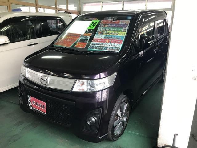 沖縄の中古車 マツダ AZワゴン 車両価格 49万円 リ済込 2012(平成24)年 8.4万km ダークパープル