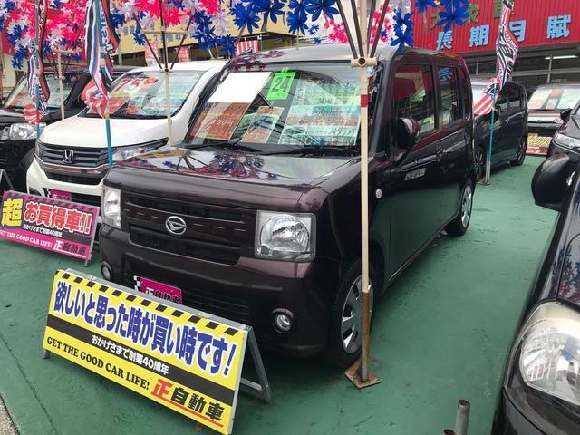 沖縄の中古車 ダイハツ ムーヴコンテ 車両価格 49万円 リ済込 2012(平成24)年 9.5万km ブラウン