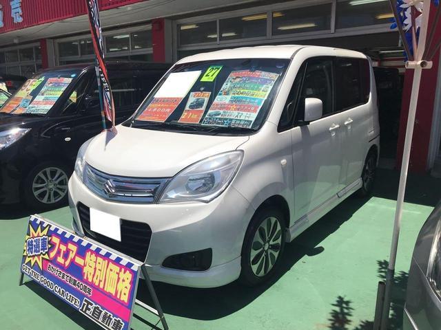 沖縄県の中古車ならソリオ X パワースライドドア 純正フルエアロ 純正アルミ ABS