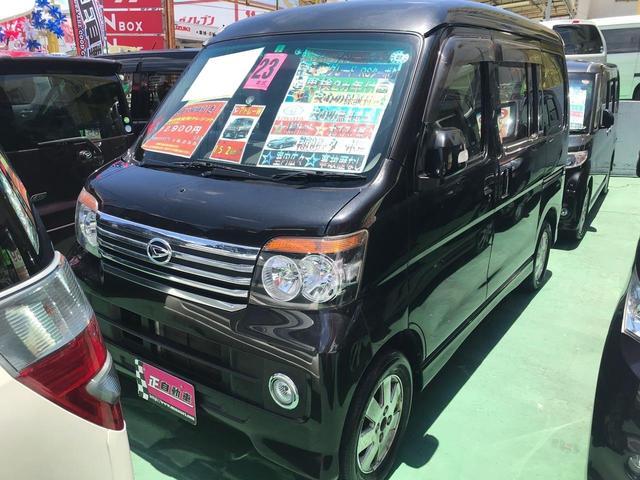 沖縄県の中古車ならアトレーワゴン カスタムターボRSリミテッド パワースライドドア 純正エアロ
