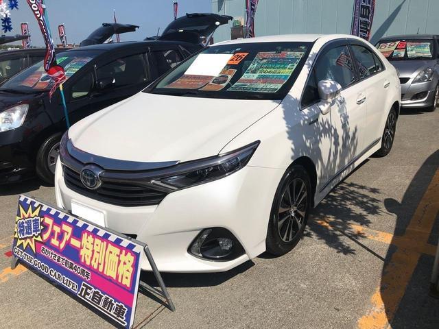 沖縄県の中古車ならSAI G Aパッケージ TV メーカーナビ プッシュスタート