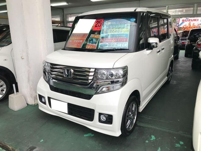 沖縄県宜野湾市の中古車ならN-BOXカスタム G・Lパッケージ パワースライドドア TV 社外ナビ