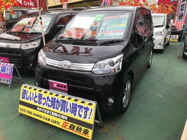 沖縄県の中古車ならムーヴ カスタム RS ターボ TV ナビ プッシュスタート