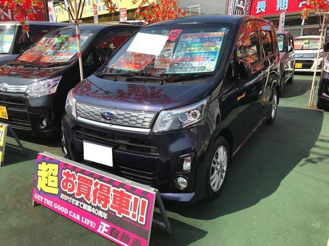 沖縄県宜野湾市の中古車ならステラ カスタムR スマートアシスト 純正フルエアロ