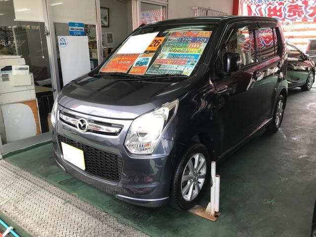 沖縄県宜野湾市の中古車ならフレア XS レーダーブレーキサポート 純正フルエアロ ベンチシート