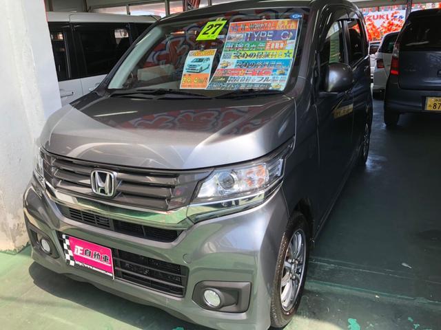 沖縄の中古車 ホンダ N-WGNカスタム 車両価格 69万円 リ済込 2015(平成27)年 9.6万km グレーM