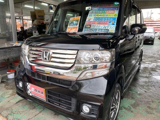 沖縄県宜野湾市の中古車ならN-BOXカスタム G SSパッケージ 両側パワースライドドア ベンチシート
