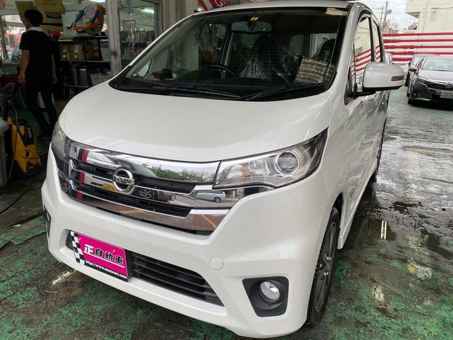 沖縄の中古車 日産 デイズ 車両価格 59万円 リ済込 2014(平成26)年 9.0万km パールホワイト