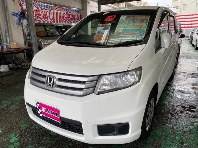 沖縄県の中古車ならフリードスパイク G 社外ナビ TV 両側パワースライドドア ETC ABS